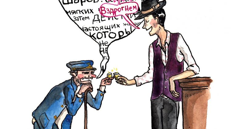 "Illustration by Johanna Thomé de Souza. *Translations: ""Fuck yeah!"" • I'm from Moscow. • That's tragic! • Even his dick doesn't know. • To the Republic! • To Stalin! • Cheers."
